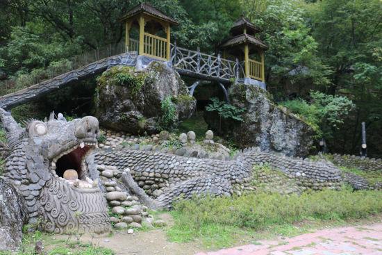 汉中市略阳县五龙洞国家森林公园