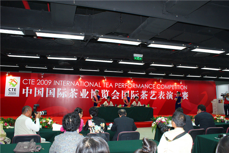 2009年北京茶博会剪影